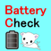BatteryC Icon