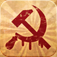 iStalin: Create Your Communist Poster Icon