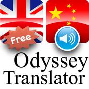 Mandarin Chinese Free