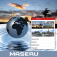 Maseru Travel Guides Icon
