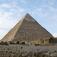 Pyramids Study Guide Icon