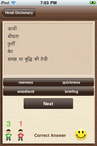download hindi  dictionary