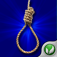 HANG-MAN Icon