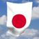 iFlag Japan – 3D Flag Icon