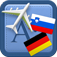 Traveller Dictionary and Phrasebook Slovenian – German Icon