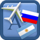 Traveller Dictionary and Phrasebook Russian – Argentinean Spanish Icon