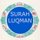 SurahLuqman Icon