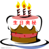 生日奥秘 for iPad Icon