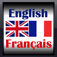 WordRoll EF-French/English Translation Dictionary Icon