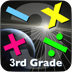 KosmicMath 3rd Grade HD Icon