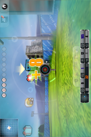 3D Archery Lite Screenshot