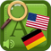 Universal US English – German Audio Dictionary and Phrasebook Icon