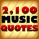 Musician Quotes! Icon