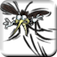 Mosquito Freak Icon
