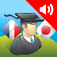 AccelaStudy® French | Japanese Icon