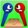 Cribbage Multiplayer Icon