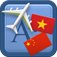 Traveller Dictionary and Phrasebook Vietnamese – Chinese Icon