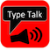 Type Talk Laugh Icon