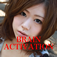 脳活2−BRAIN ACTIVASION− Icon