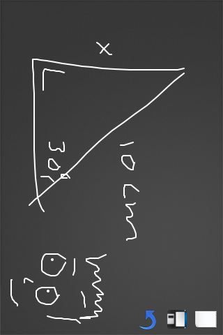 ChalkBoard ToGo Screenshot