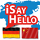 iSayHello German – Chinese Icon