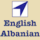 BidBox Vocabulary Trainer: English – Albanian Icon