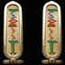 Hieroglyphic Your Name Icon