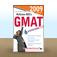 McGraw-Hill's GMAT, 2009 Edition by James Hasik Icon
