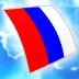 Russian Audio FlashCards for iPad Icon