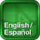 Spanish-English Phrase Book from Accio Icon