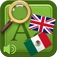 Universal UK English – Mexican Spanish Audio Dictionary and Phrasebook Icon