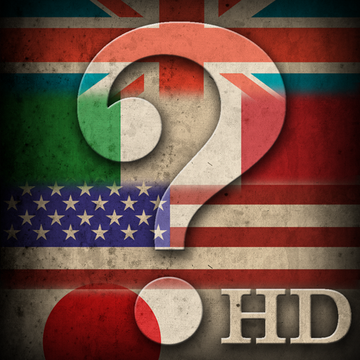 How much do you know about ? HD