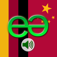 German – Mandarin Translator Pro Icon