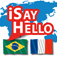 iSayHello Portuguese (Brasil) – French Icon