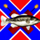 Redneck Fishing Icon