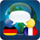 SpeechTrans German French Translator with Voice Recognition Powered by Nuance maker of Dragon Naturally Speaking Icon