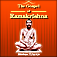 The Gospel of Ramakrishna, ed. by Swami Abhedananda Icon