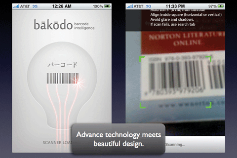 barcode reader circuit diagram. Barcode+reader+for+iphone