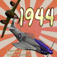 1944 : WWII Edition – FIGHTER PILOT Icon