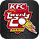 KFC T20 Big Bash Icon