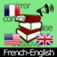 French English Vocabulary Trainer