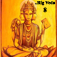 The Rig Veda – VIII Icon