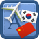 Traveller Dictionary and Phrasebook Korean – Chinese Icon