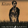 Heaven & Earth (Motion Picture Soundtrack)