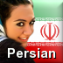 Persian TalkPad Icon