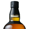 iBlends Scotch Whisky Companion Icon