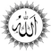 99 Names of Allah (audio)