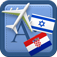 Traveller Dictionary and Phrasebook Hebrew – Croatian Icon