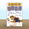 Lucy Rose: Big on Plans by Katy Kelly Icon