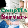 CompTIA Server Plus Icon